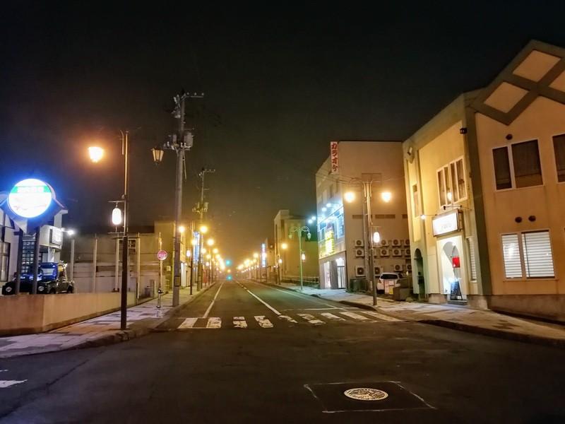 14夜の街