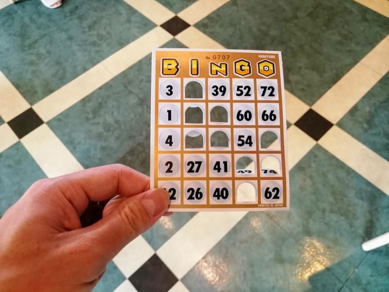 21ビンゴゲーム