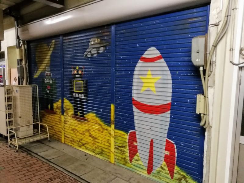 03夜の商店街