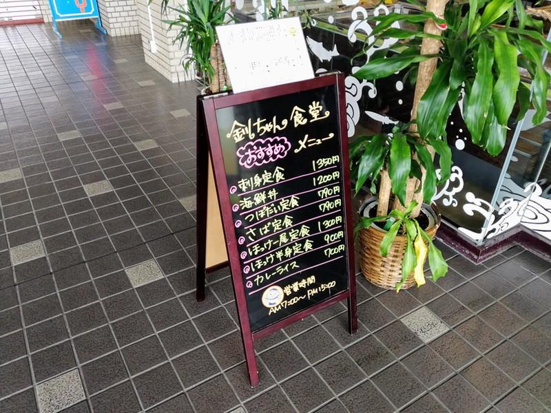 05メニュー店頭