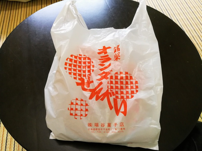 02ビニール袋