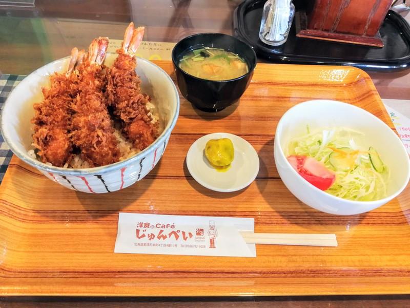10海老丼