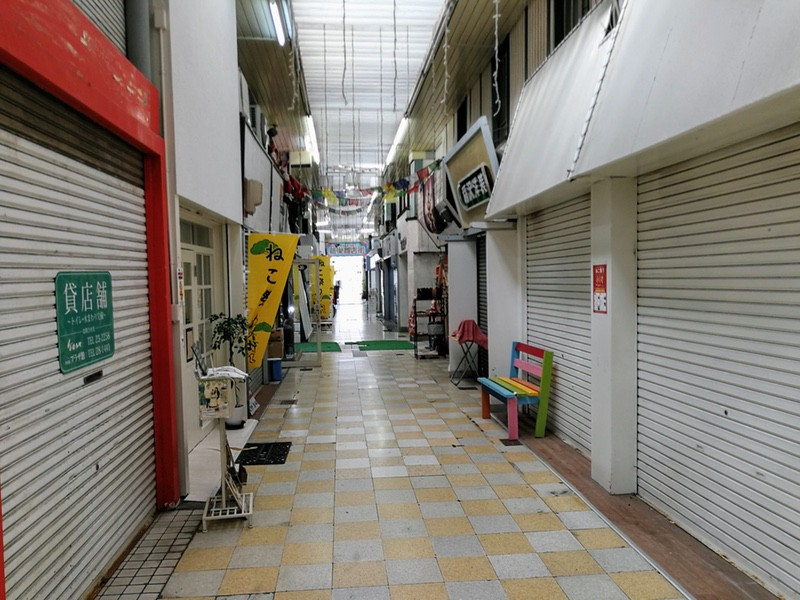 05新栄商店街