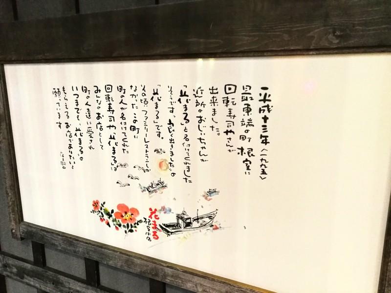 03店主敬白