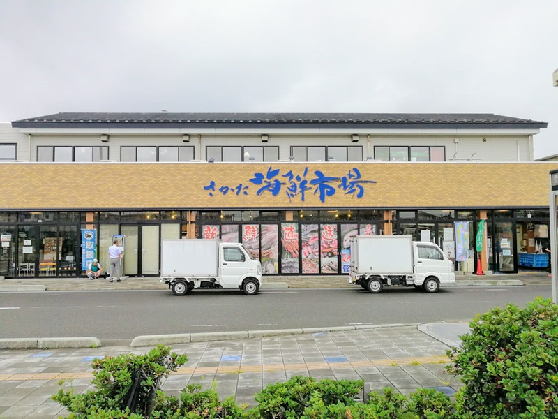 01さかた海鮮市場