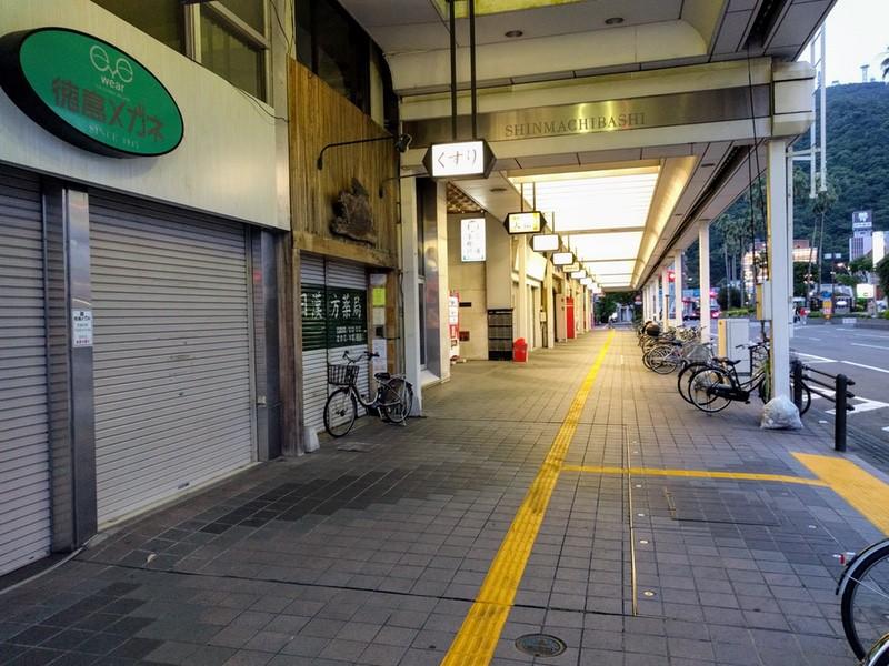 10商店街